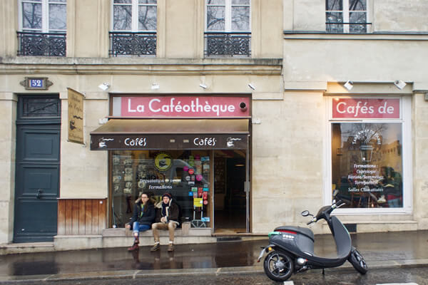 La Cafeotheque from the outside is far from pretentious