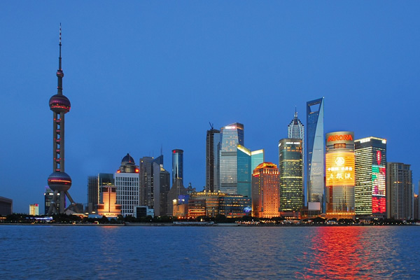 The Shanghai skyline at night