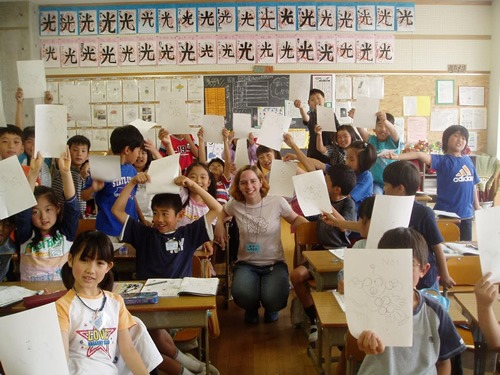 IES Abroad Tokyo Teaching Field Placement