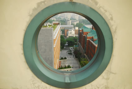 View to Yonsei University, Seoul, South Korea.