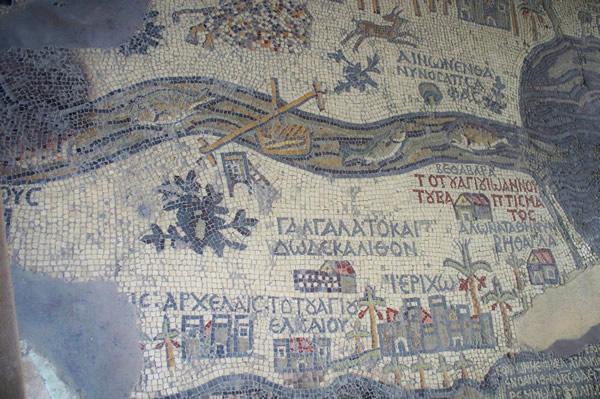 new arrival united kingdom best quality Madaba: Jordan's Mosaic City