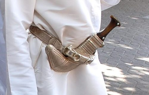 The khanjar, a traditional Omani dagger