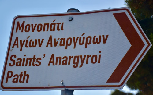 Signpost at Sphairia Hill, Poros
