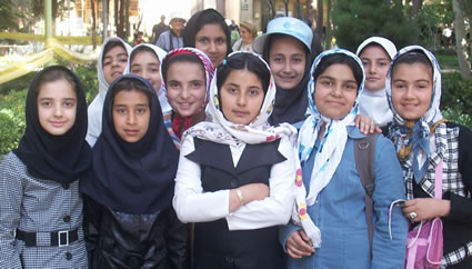 A group of children in Iran